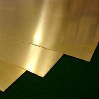 Plancha de lat�n de diferentes espesores - Plancha de lat�n de 20 x 20 cm. en diferentes espesores.