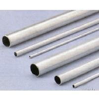 Tubo de aluminio - Tubo de aluminio de 1 mt. de largo en diferentes di�metros.